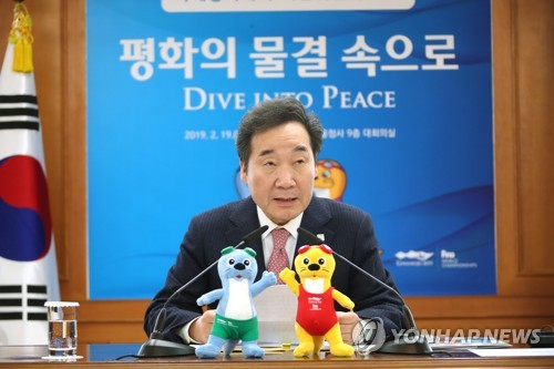 韩总理:期待朝鲜选手来韩参加世游赛
