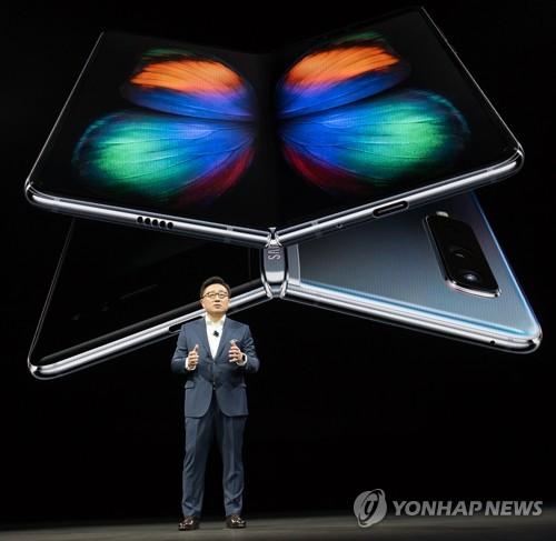 三星发布首款可折叠屏手机
