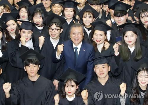 文在寅出席柳韩大学毕业典礼