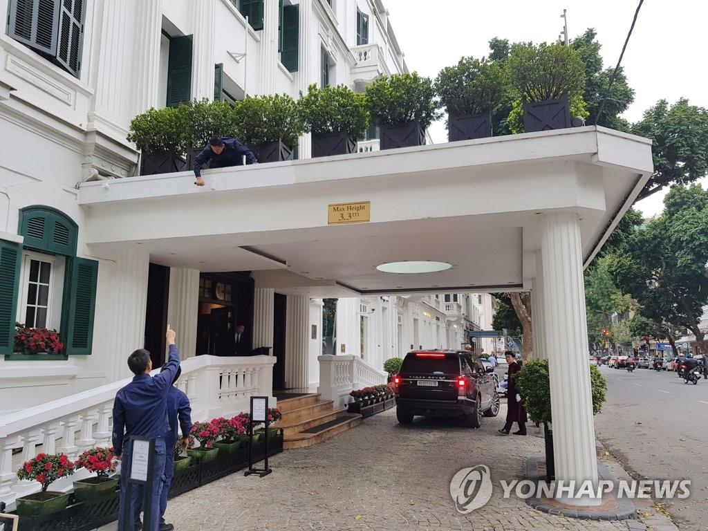 河内传奇酒店翻新迎客