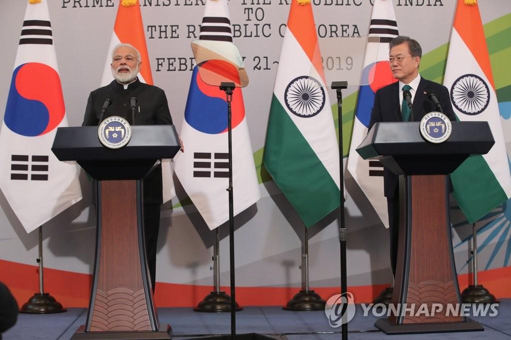 详讯:文在寅同印度总理莫迪举行会谈