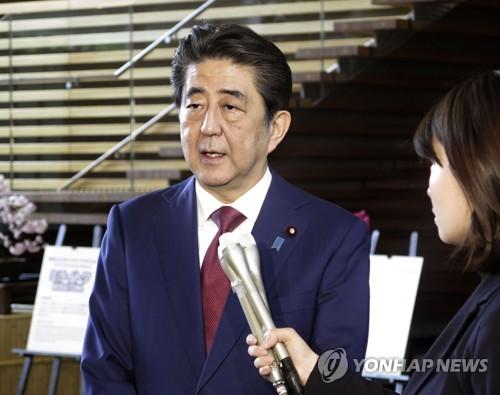 安倍要求韩国妥善应对强征劳工和慰安妇问题