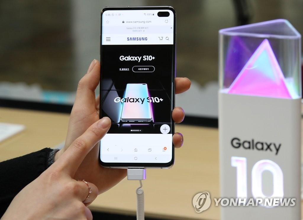 三星Galaxy S10系列启动预购入网