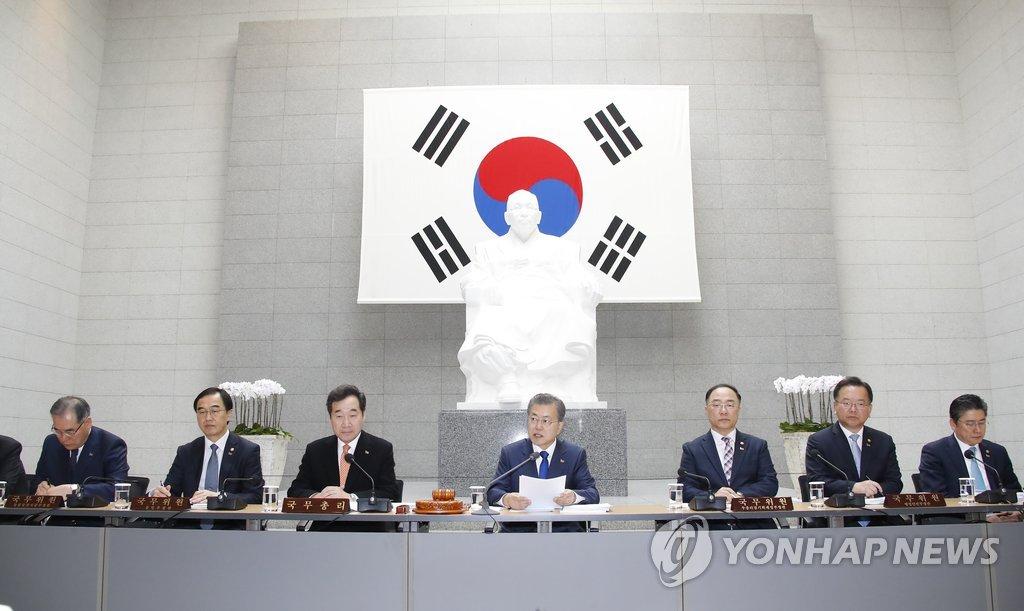 韩青瓦台:韩朝中均认同需共同挖掘安重根遗骸