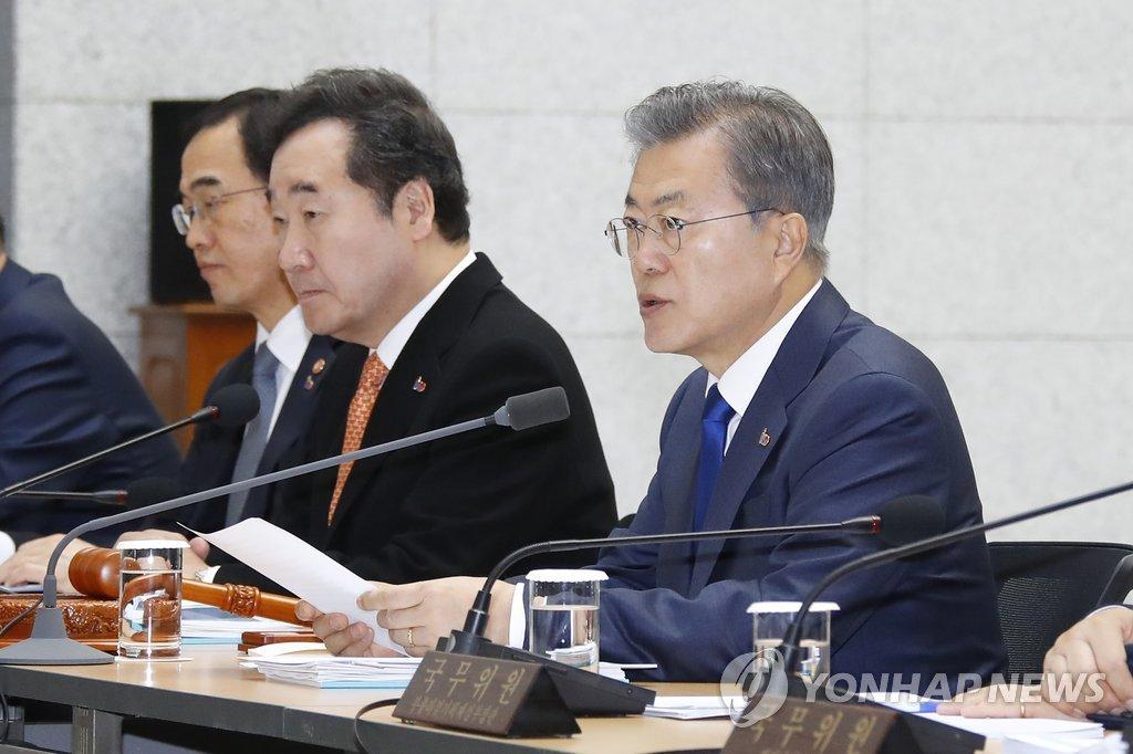韩国高级公务员平均财产为715万元