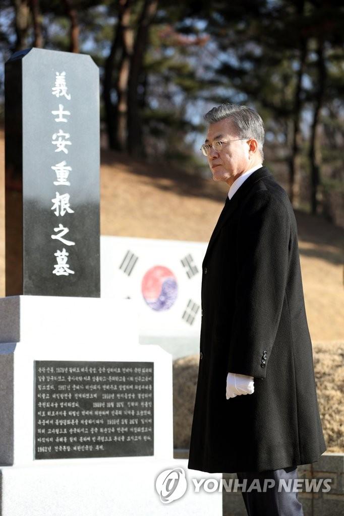 资料图片:2月26日上午,在位于首尔市龙山区的孝昌公园,韩国总统文在寅参谒抗日独立运动家安重根义士之墓,缅怀爱国先烈。(韩联社)
