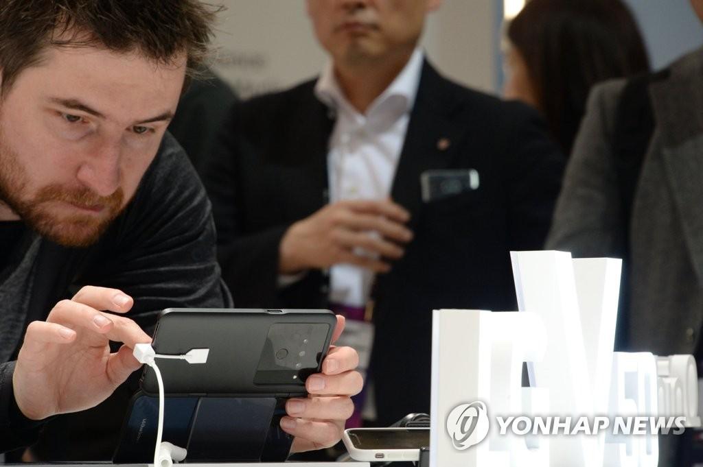 LG电子因疫情取消2020世界移动通信大会参展计划