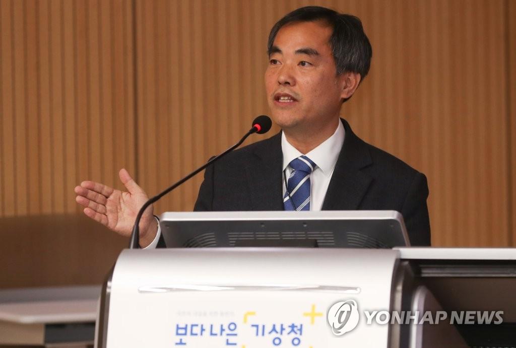 韩气象厅:尽快与中国讨论人工降雨减霾合作