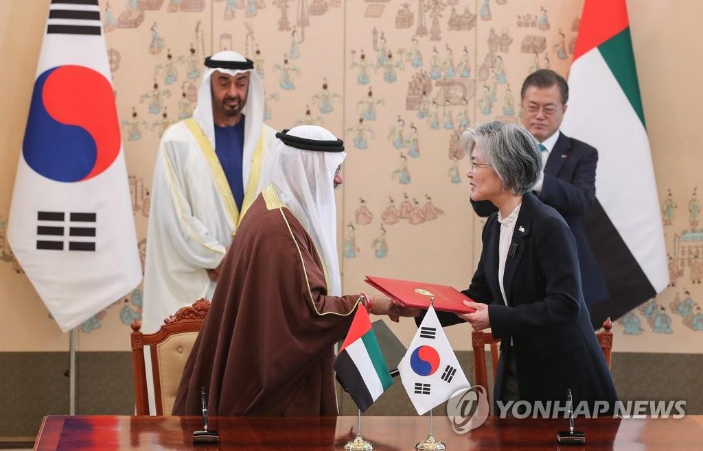 韩国阿联酋外长明在首尔会晤共商合作大计
