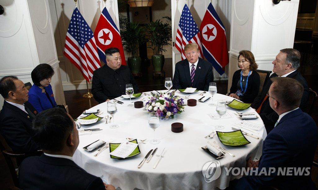 详讯:朝媒报道朝美领导人会晤消息
