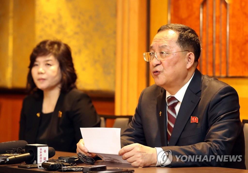 朝鲜外相召开记者会就金特会无果发表立场