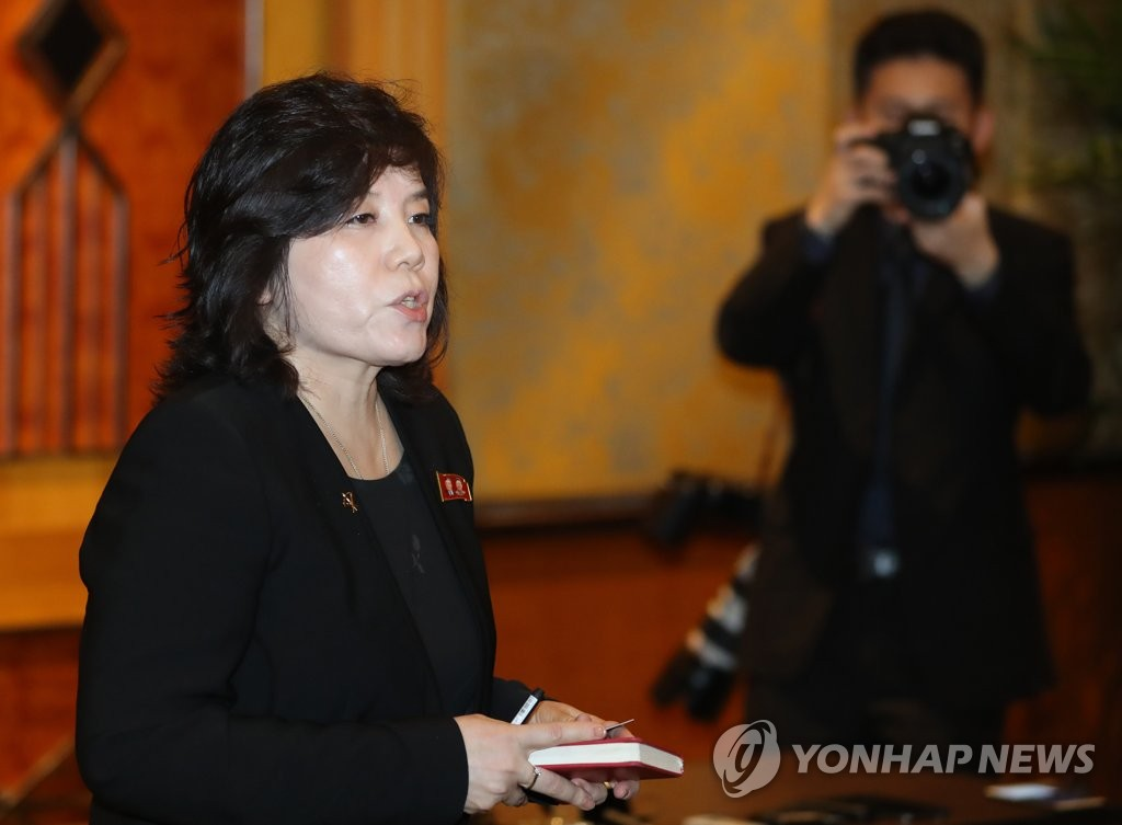 朝鲜副外相称考虑停止对美无核化谈判