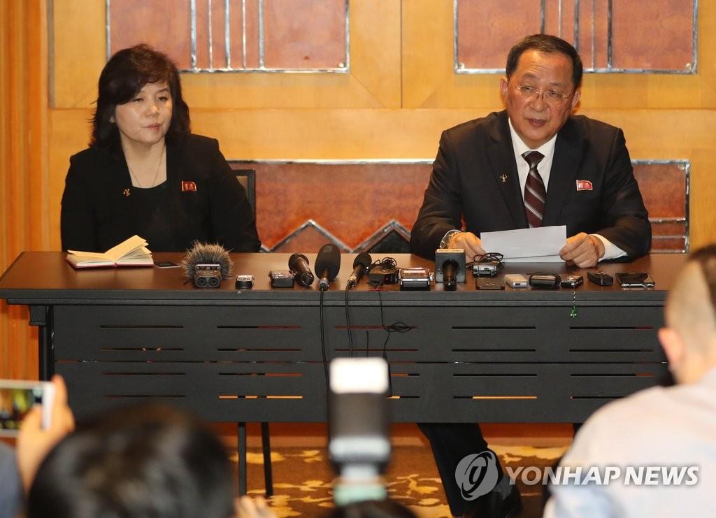 详讯:朝鲜公布第14届最高人民会议代议员名单
