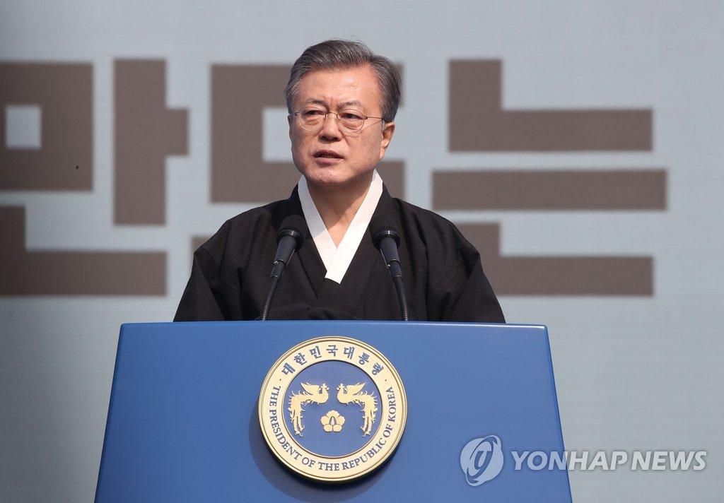 简讯:文在寅称将构建永久和平机制实现新韩半岛体系