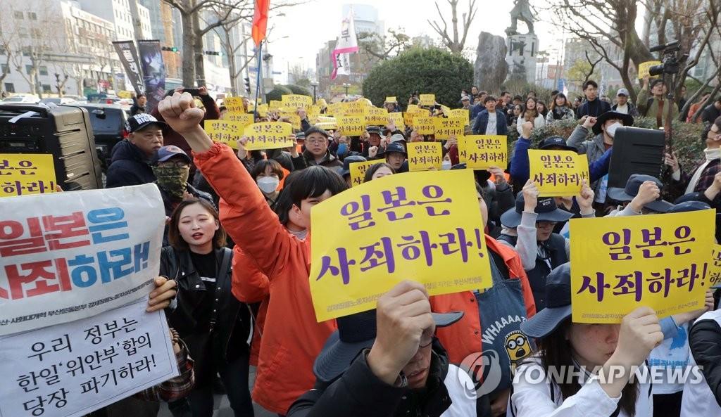 韩外交部:密切关注日方对韩实施关税报复动向