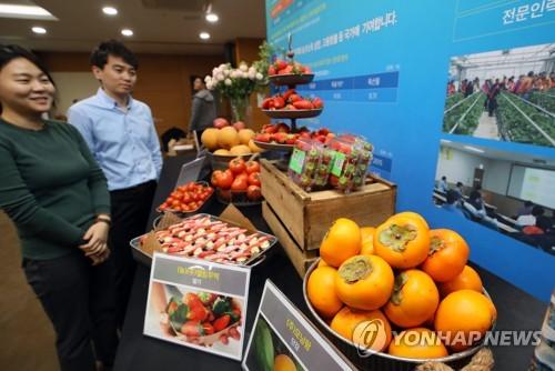 韩国上半年农副产品出口同比减0.3%