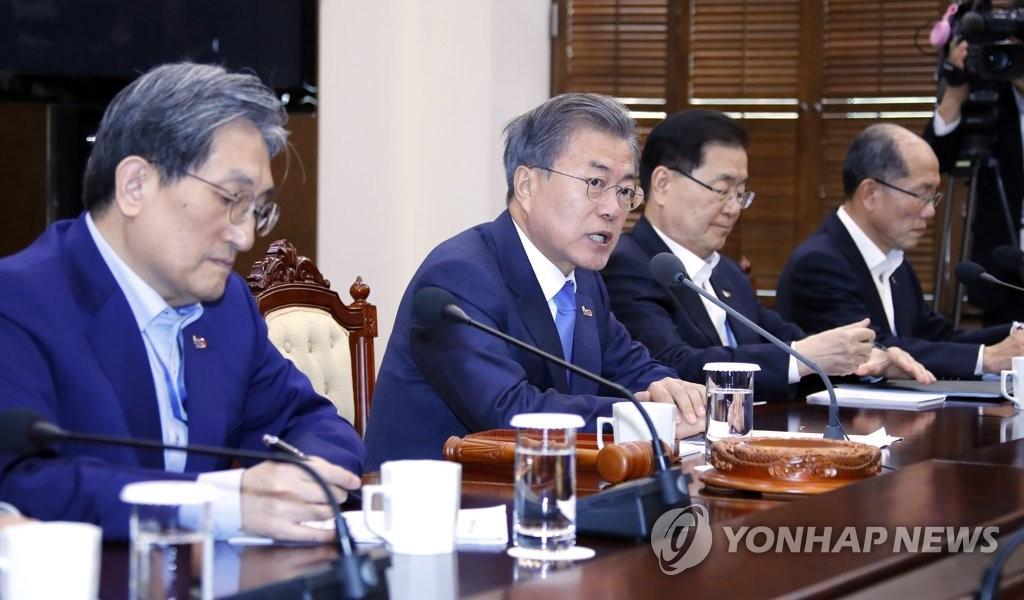 详讯:韩各部门将全面推进金特会后续措施