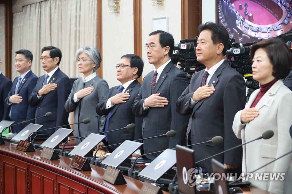 韩统一部:韩朝合作项目将助推无核化进程