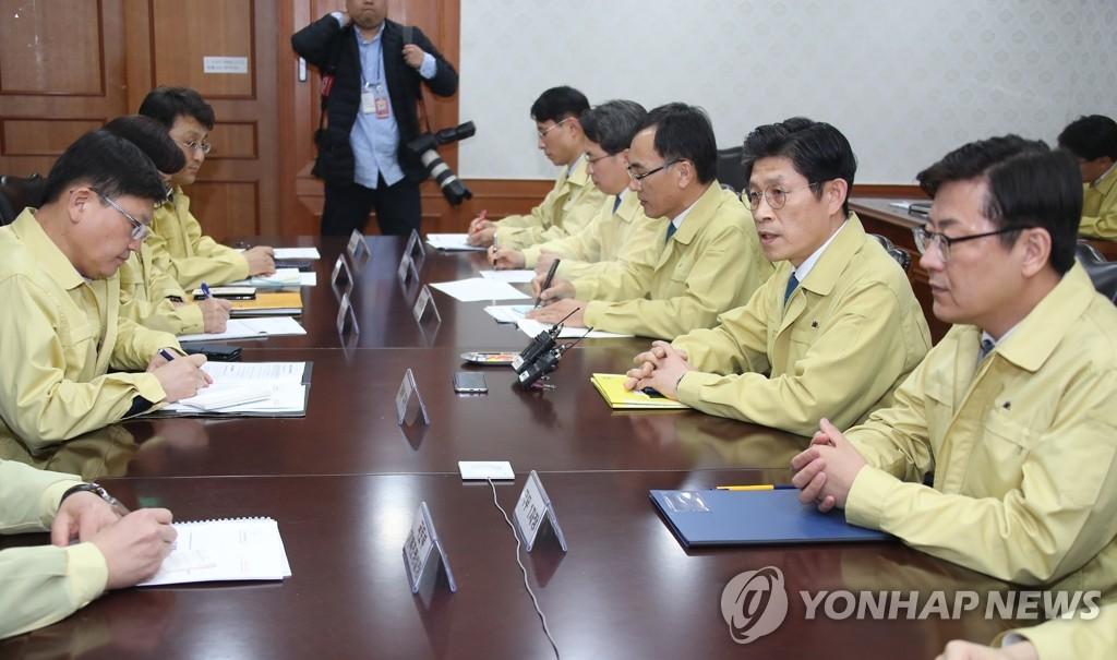韩政府开紧急会议谈治霾方案