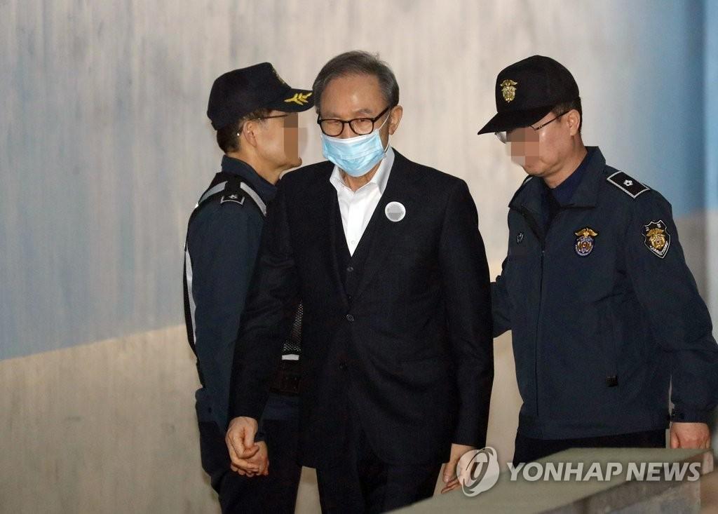韩前总统李明博保释申请获批
