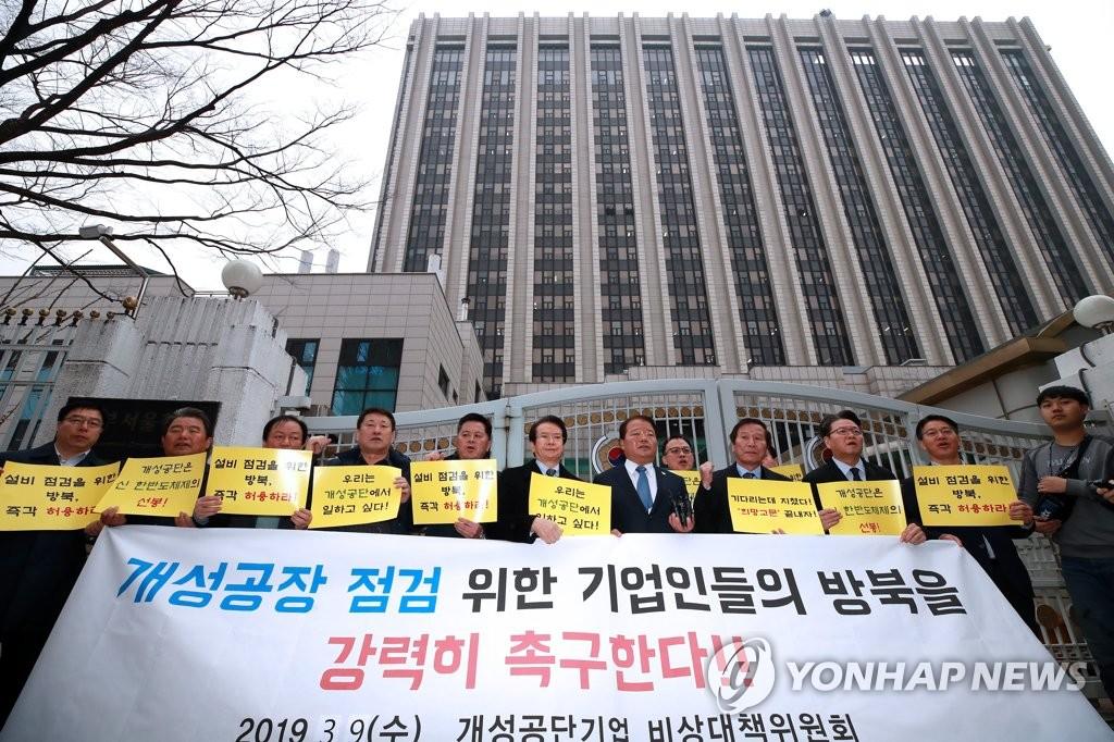 韩统一部:将同美国讨论开城韩企访朝