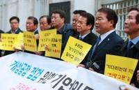 韩统一部延长开城韩商访朝申请审批期限