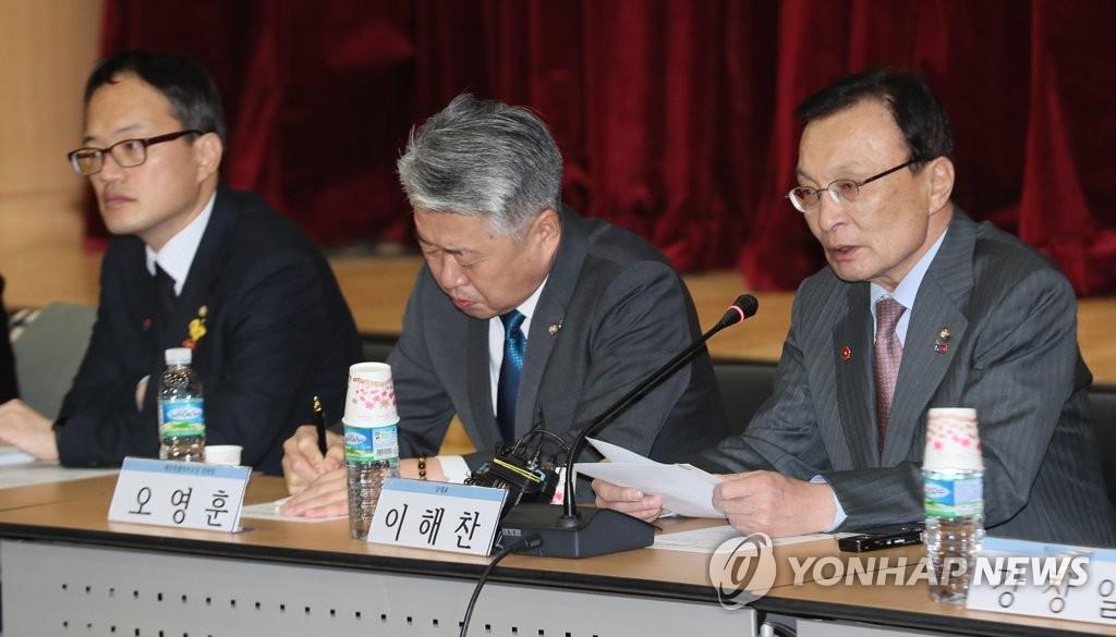 韩国朝野领袖为治霾建言献策