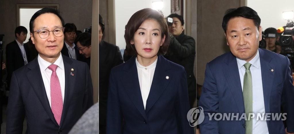 韩朝野领袖吁立法将雾霾列入国家灾难