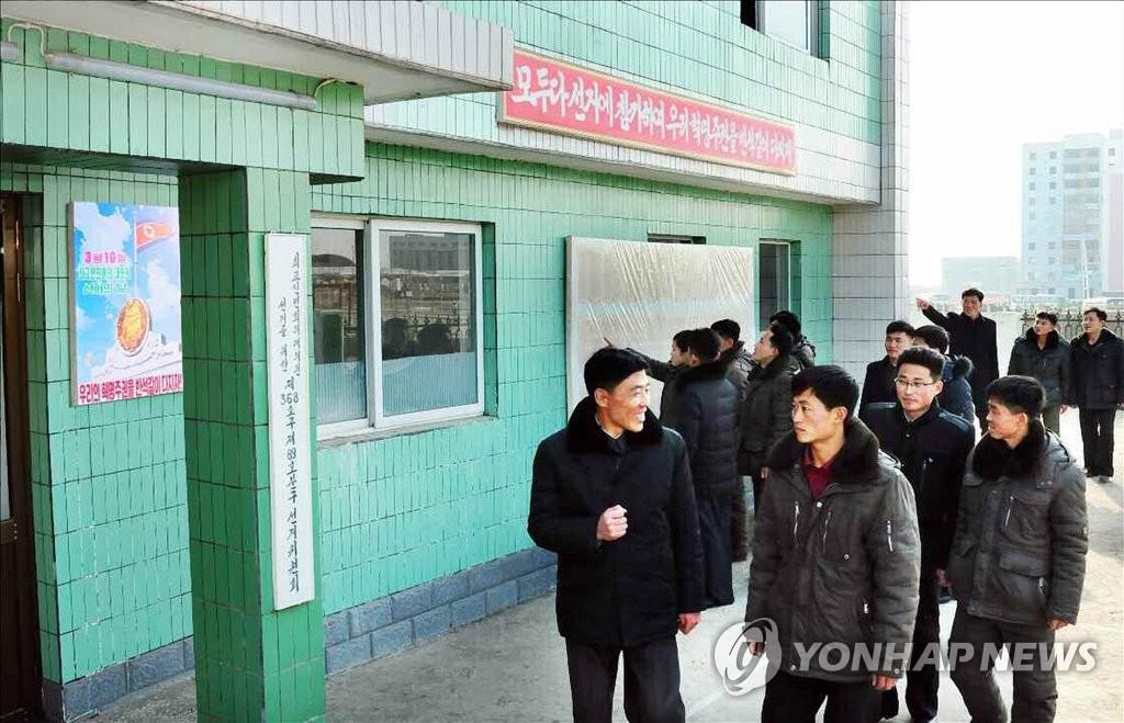 朝鲜今举行第14届最高人民会议代议员选举