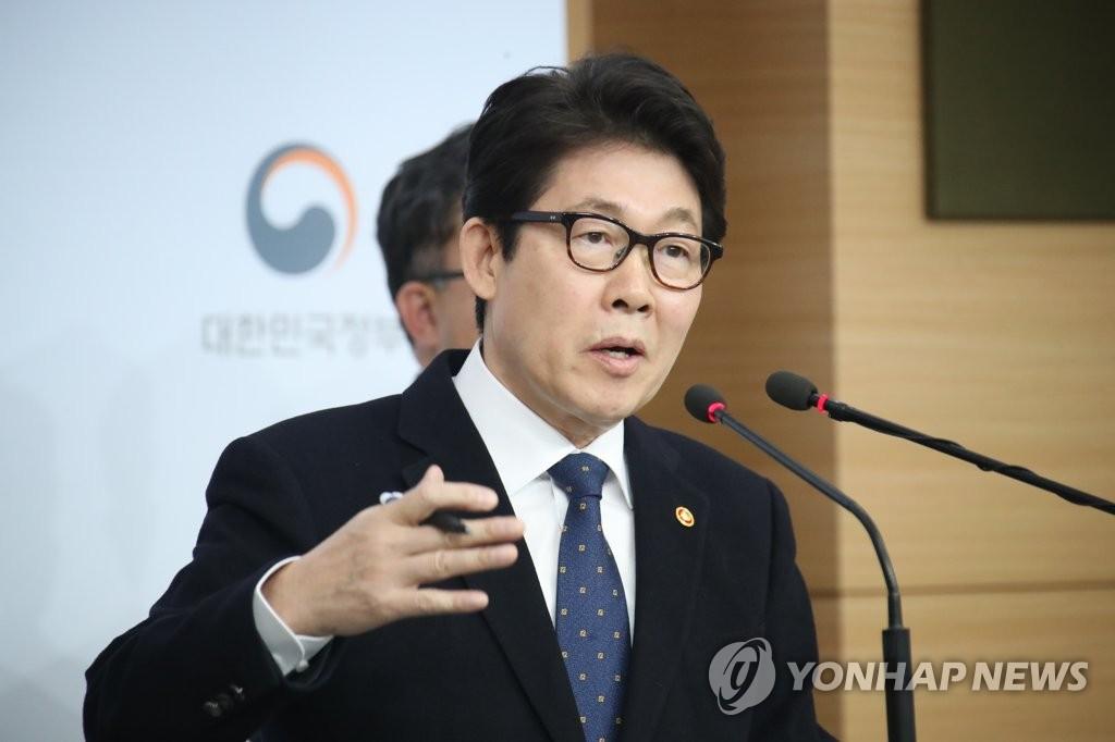 韩环境部长官:雾霾高峰期有部分污染物来自朝鲜