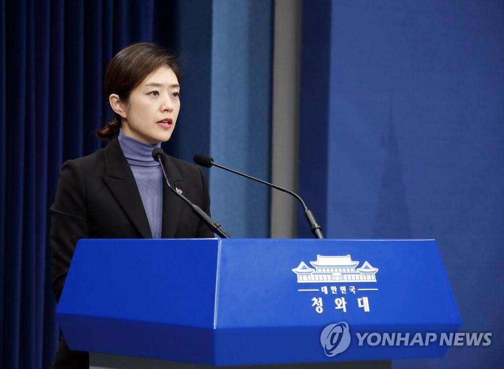文在寅指示配合印尼警方严查韩企欠薪案