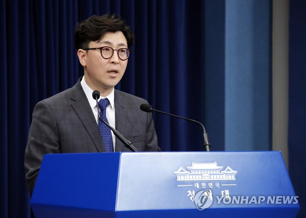 韩总统府批在野领袖发表有辱总统言论