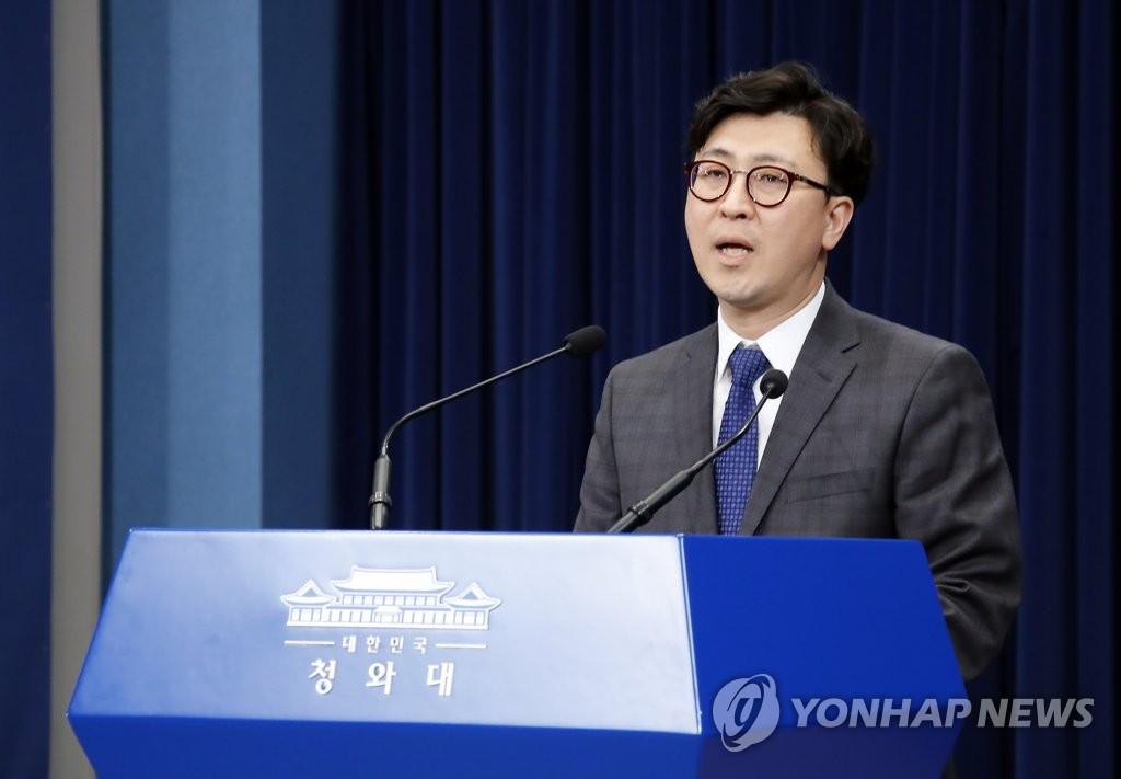 韩青瓦台称习近平推迟访韩报道不属实