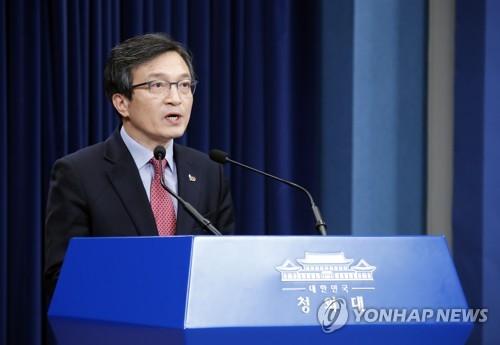 韩青瓦台证实韩提议举行韩朝美峰会为不实消息