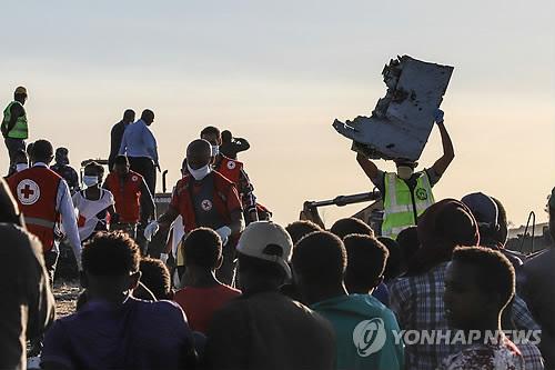 韩政府向埃塞俄比亚空难遇难者表示哀悼