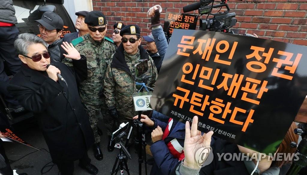 3月11日,在位于首尔市延禧洞的全斗焕私家前,他的支持者举行集会高喊口号。(韩联社)