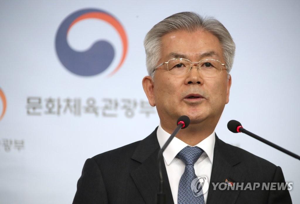 韩文体部新年工作计划:重点抓韩朝文化合作