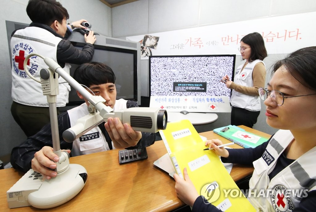 资料图片:3月11日,在大韩红十字协会京畿道分社,工作人员检查视频通话设备。(韩联社)