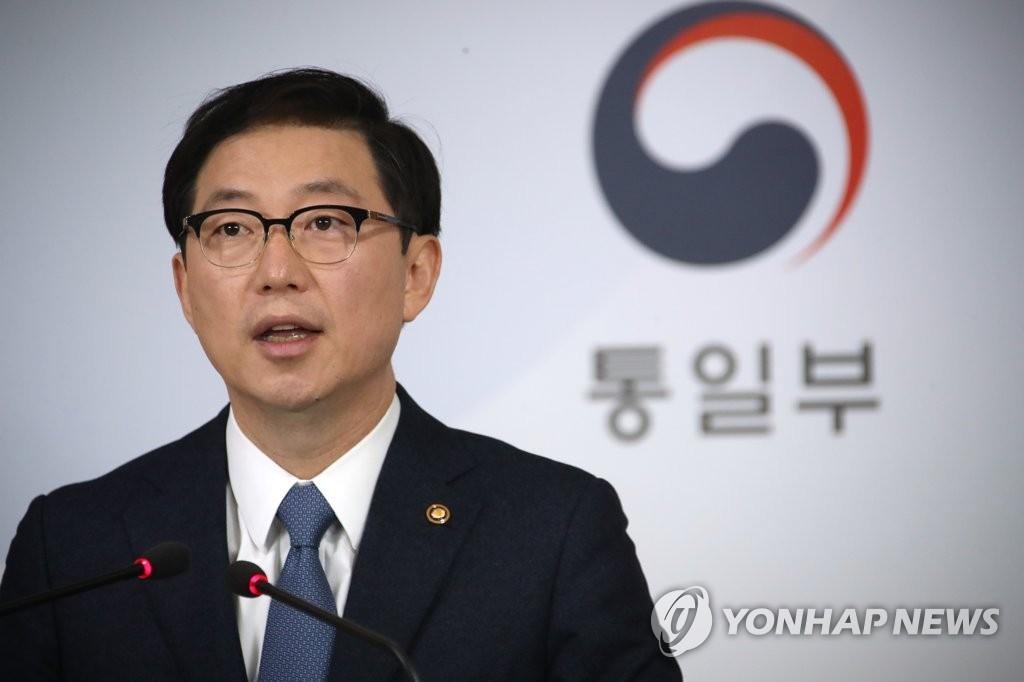 韩统一部密切关注朝鲜导弹设施动向
