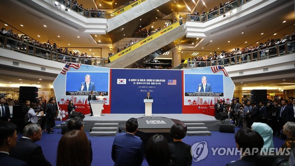 """3月12日下午,在吉隆坡万达购物中心,正在对马来西亚进行国事访问的韩国总统文在寅出席""""韩国-马来西亚韩流与清真展览会""""并发表致辞。(韩联社)"""