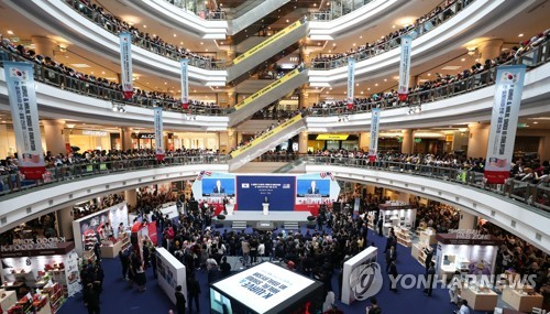 韩马拟共同开拓全球清真市场