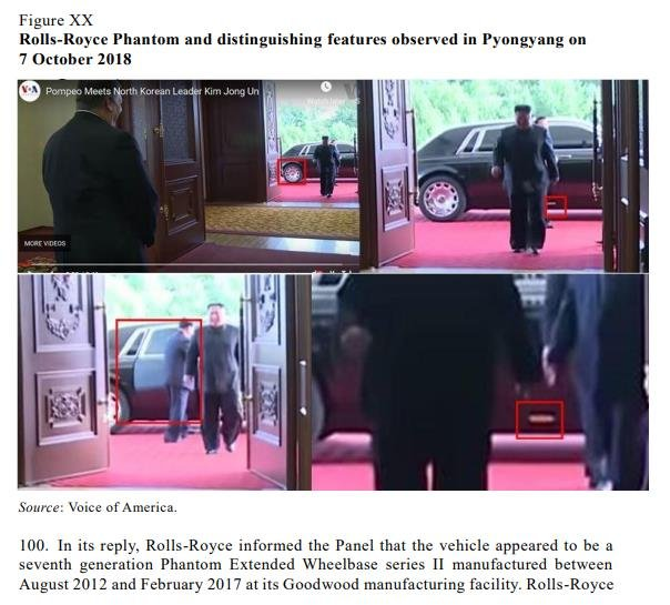 韩政府:联合国专家报告照片无关制裁