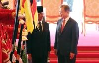 文在寅同马来西亚国王阿卜杜拉共进晚宴