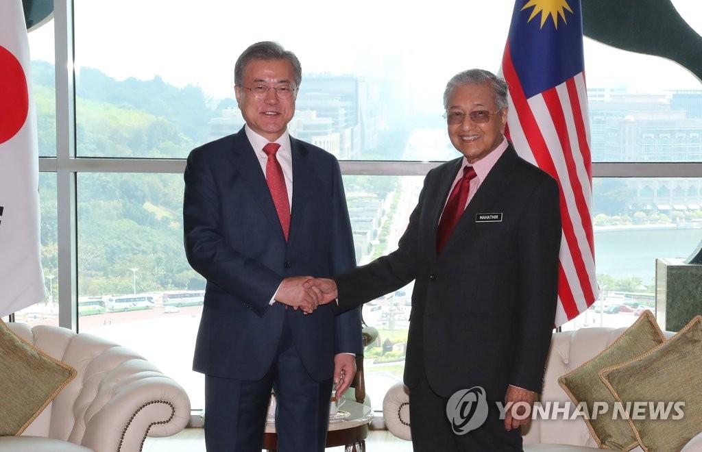 文在寅同马来西亚总理马哈蒂尔举行会谈