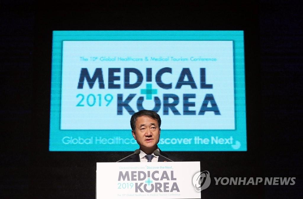 韩福祉部长出席全球医疗保健会