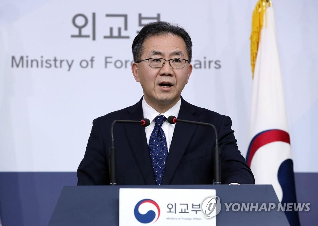韩国谴责日本审定通过歪曲独岛主权教科书