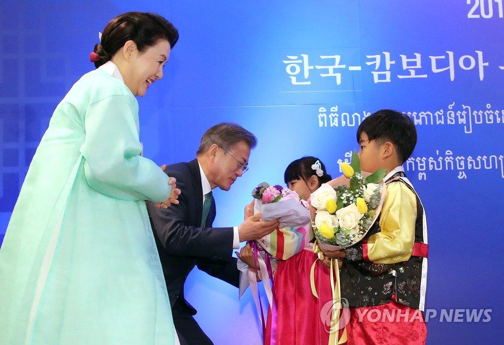 文在寅出席柬埔寨韩侨欢迎晚宴