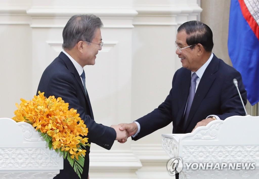 韩柬领导人介绍会谈结果