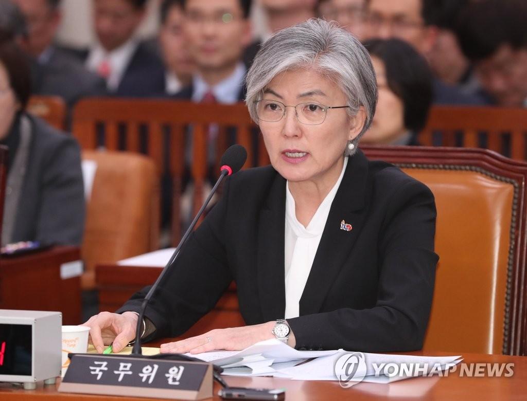 韩外长:注视朝核导动向 朝美谈判仍有戏