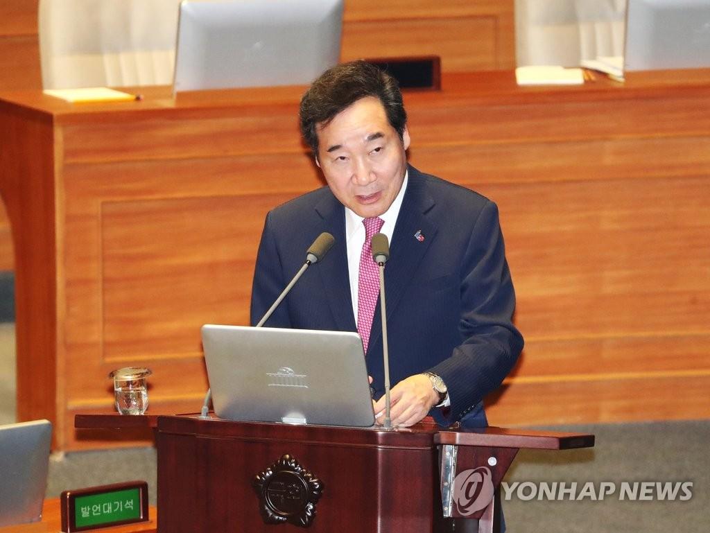 详讯:韩总理称现在是朝方证明无核化决心的时候